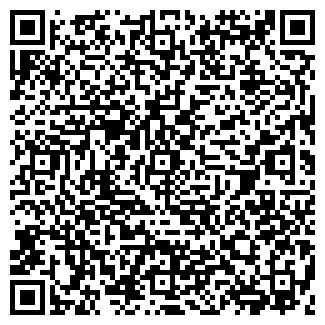 QR-код с контактной информацией организации ООО КЛЕМЕНТИНА