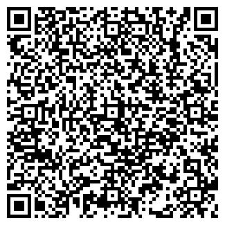 QR-код с контактной информацией организации ЕФИМОВ В.Н.