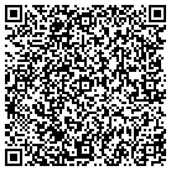 QR-код с контактной информацией организации ЛАКМАХИМ, ООО