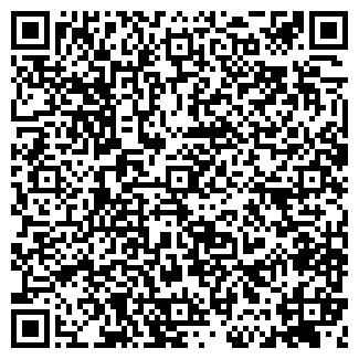 QR-код с контактной информацией организации МЕРБОЛИН