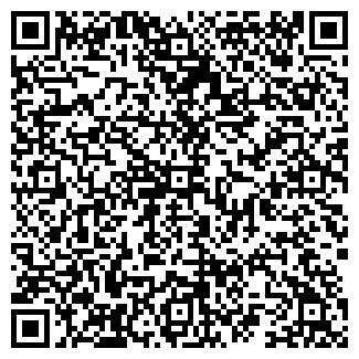 QR-код с контактной информацией организации ПРИНЦИП, НПФ