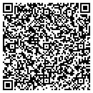 QR-код с контактной информацией организации ЧИНАРА, ЗАО