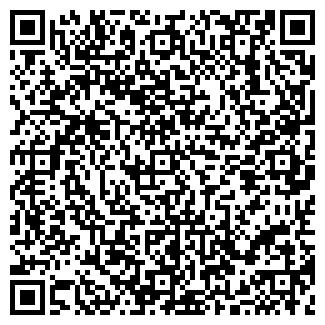 QR-код с контактной информацией организации АКСИАН, ООО