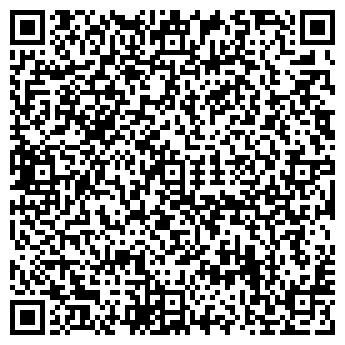 QR-код с контактной информацией организации СИБИРСКИЙ МАСТЕР