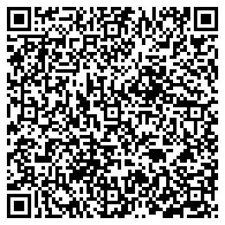 QR-код с контактной информацией организации СТРОЙОКНА