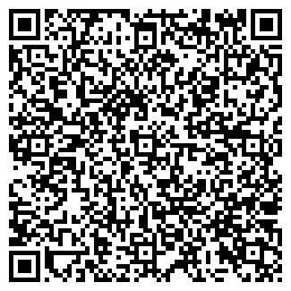 QR-код с контактной информацией организации ООО АВТОДОМ-АТЭКС