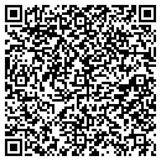 QR-код с контактной информацией организации АВТОДОМ ХОБО, ООО