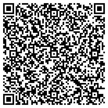 QR-код с контактной информацией организации СЕРВИС УАЗ ТОО