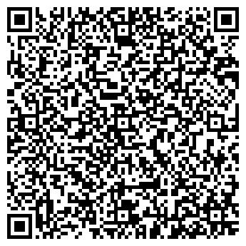 QR-код с контактной информацией организации СИГМА-ЭЙР АВИАКОМПАНИЯ