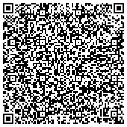 QR-код с контактной информацией организации Отдел № 34 Управления Федерального казначейства по Воронежской области