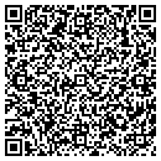 QR-код с контактной информацией организации ЭКВИЛИБРИУМ