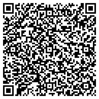 QR-код с контактной информацией организации БЕРЕГ-ИНВЕСТ