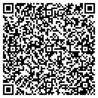 QR-код с контактной информацией организации ООО ИНКОВЕСТ