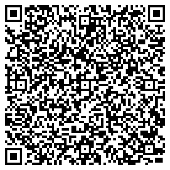 QR-код с контактной информацией организации КАПИТАЛ ИНВЕСТ ООО ФИЛИАЛ