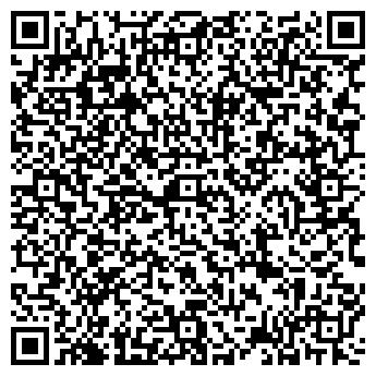 QR-код с контактной информацией организации СИСТЕМА-1 ТОО