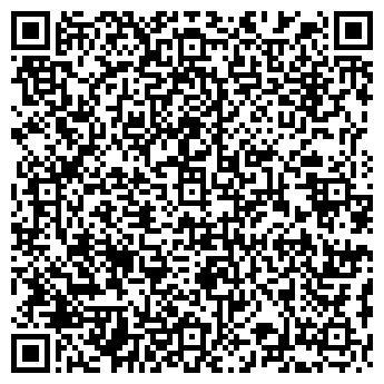 QR-код с контактной информацией организации ПРИДОНЬЕ КОМПАНИЯ