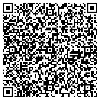 QR-код с контактной информацией организации СТРОЙИНВЕСТИЦИЯ КОМПАНИЯ
