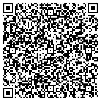 QR-код с контактной информацией организации СТРОЙФИНАНС, ООО