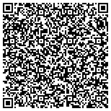 QR-код с контактной информацией организации УПРАВЛЕНИЕ ИНКАССАЦИИ ОБЛАСТНОЕ ФИЛИАЛ РОИ ЦБ РФ
