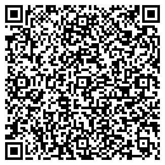 QR-код с контактной информацией организации ГЛАДИАТОР