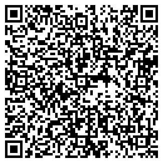 QR-код с контактной информацией организации ЯСТРЕБ