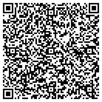 QR-код с контактной информацией организации МОНОМАХ ЧОП, ООО