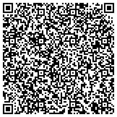 QR-код с контактной информацией организации ОТДЕЛ ВНЕВЕДОМСТВЕННОЙ ОХРАНЫ ПРИ ЖЕЛЕЗНОДОРОЖНОМ РАЙОНЕ
