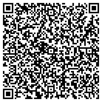 QR-код с контактной информацией организации ОТДЕЛ ОХРАНЫ ДОМА СВЯЗИ