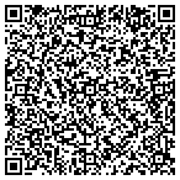 QR-код с контактной информацией организации ТЕРМИНАЛ ТРАНСПОРТНО-ЭКСПЕДИЦИОННОЕ ПРЕДПРИЯТИЕ