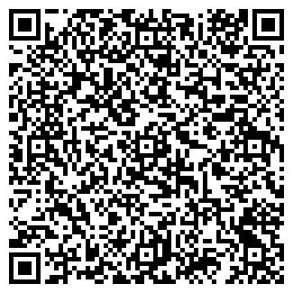 QR-код с контактной информацией организации ФЕМИДА-2 ЧОП