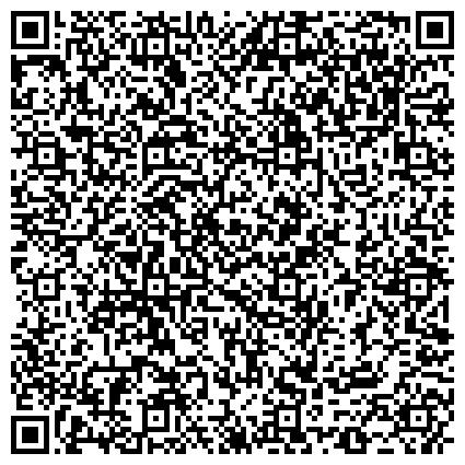 QR-код с контактной информацией организации ЦЕНТРАЛЬНО-ЧЕРНОЗЕМНЫЙ ЦЕНТР ФЕДЕРАЛЬНОЙ СЛУЖБЫ РОССИИ ПО ВАЛЮТНОМУ И ЭКСПОРТНОМУ КОНТРОЛЮ РЕГИОНАЛЬНЫЙ