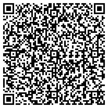 QR-код с контактной информацией организации ЦЕНТУРИОН ЭНВО