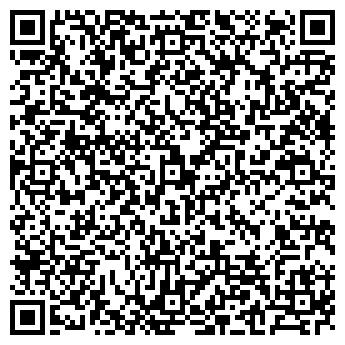 QR-код с контактной информацией организации СПЕЦАВТОТРАНСПОРТ ТОО