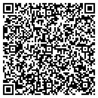 QR-код с контактной информацией организации АРТ ОТЕЛЬ