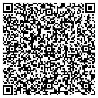 QR-код с контактной информацией организации АДМИНИСТРАЦИИ ОБЛАСТИ, ГУ