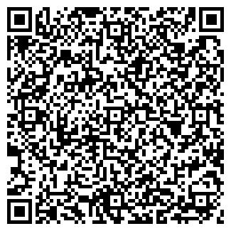 QR-код с контактной информацией организации АНТА-ПЛЮС