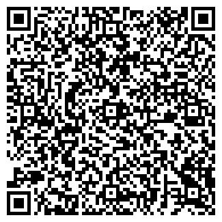 QR-код с контактной информацией организации ГАЛКИНО
