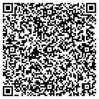QR-код с контактной информацией организации СПУТНИК AMAKS