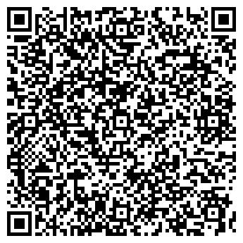 QR-код с контактной информацией организации ФАРАОН ГОСТИНИЦА