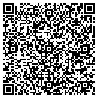 QR-код с контактной информацией организации CITYINN