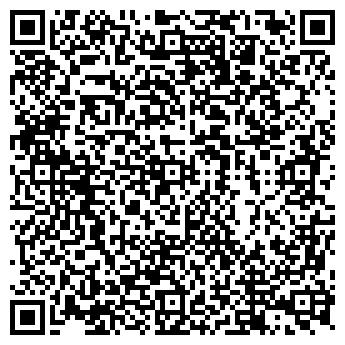QR-код с контактной информацией организации ХОББИ
