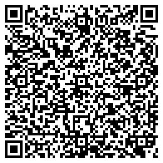 QR-код с контактной информацией организации № 7 МРЭП