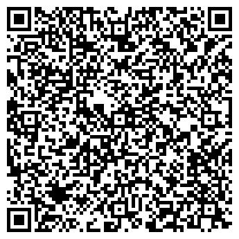 QR-код с контактной информацией организации АЛЬБАТРОС-СЕРВИС, ООО
