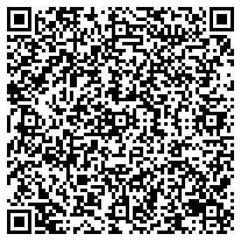 QR-код с контактной информацией организации НЕПТУН БИО