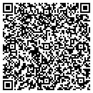 QR-код с контактной информацией организации БУРАН ЖСК
