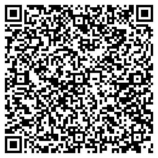 QR-код с контактной информацией организации СТИК ТОО