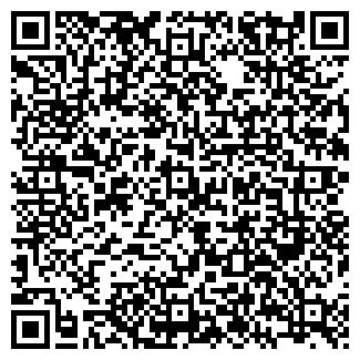 QR-код с контактной информацией организации СОВЕТСКИЙ-2 ЖКХ