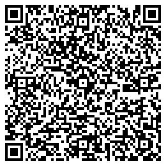 QR-код с контактной информацией организации ГЛОБУС ТД