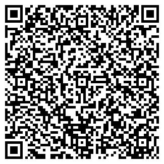QR-код с контактной информацией организации А ШТРИХ