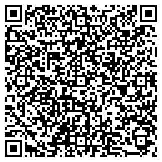 QR-код с контактной информацией организации АЛЕКС И К